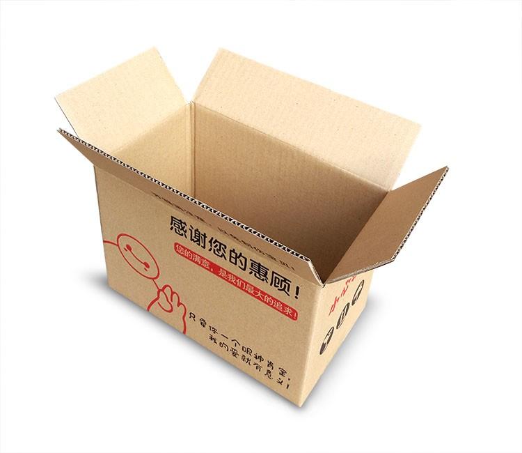 包装 包装设计 设计 箱子 750_650图片